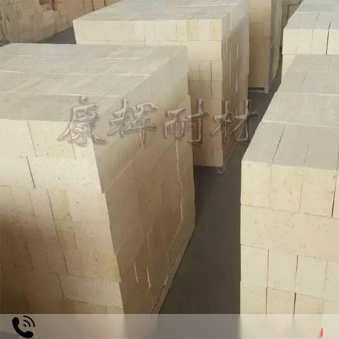 二级高铝砖10.jpg