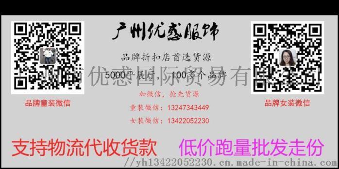WechatIMG841533043233_.pic.jpg