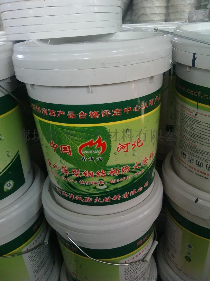 廊坊智翔防火材料有限公司薄型鋼結構防火塗料70060602