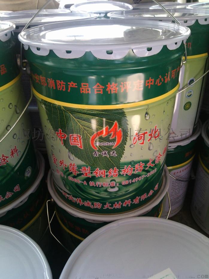 廊坊智翔防火材料有限公司薄型鋼結構防火塗料70060592