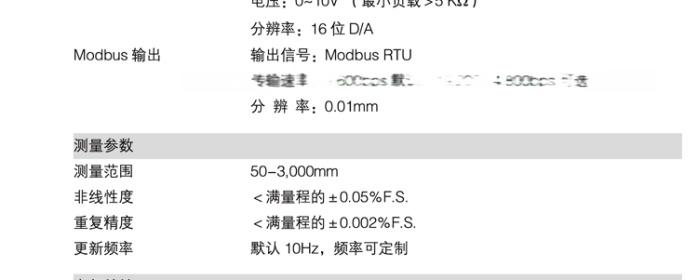 LR-6.jpg