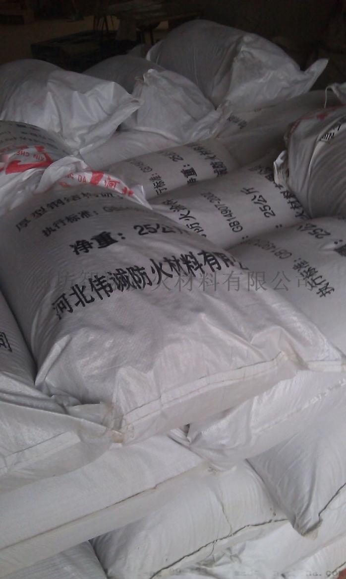 智翔厚型鋼結構防火塗料施工方案 用量70147212
