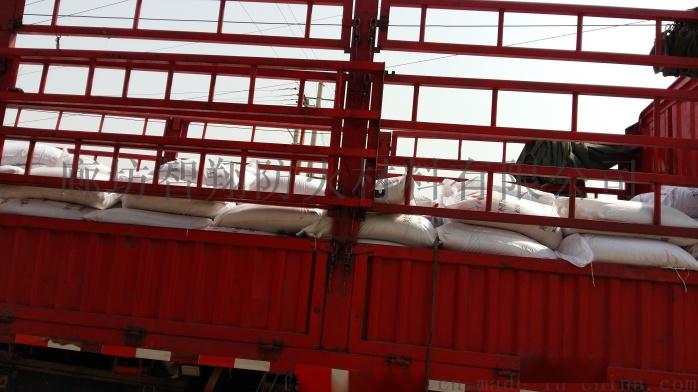 厚型粉末狀鋼結構防火塗料 滄州鋼結構防火塗料70098272