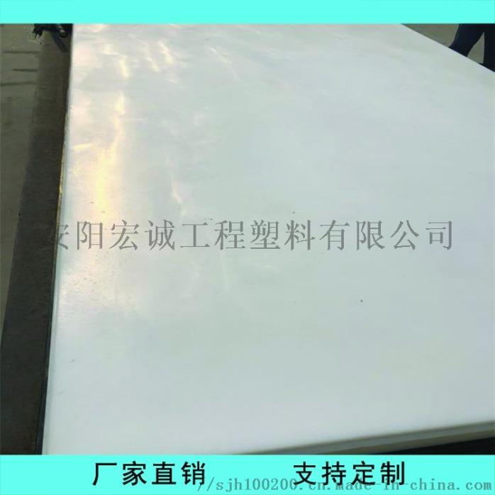 超高分子聚乙烯板12.jpg
