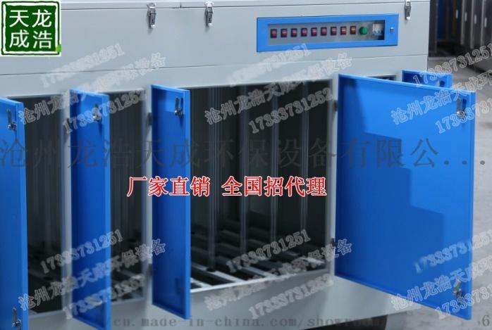 UV光氧催化廢氣處理設備工業廢氣除臭淨化器環保設備778319732