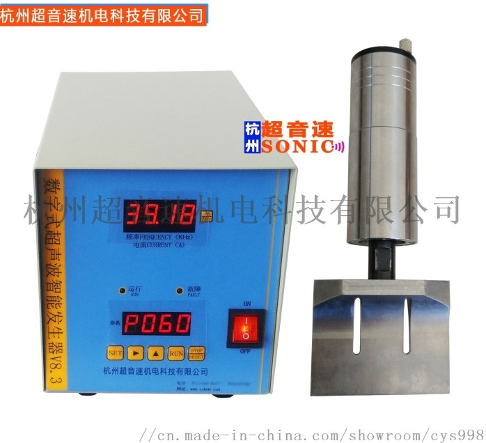 超音速CYS-Q405超声波橡胶切割机22.jpg