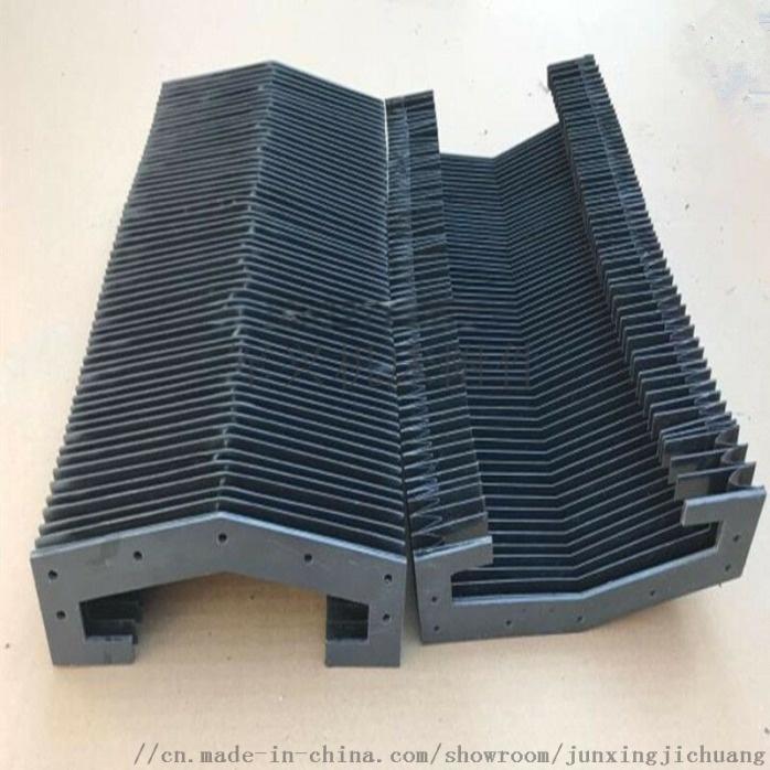 風琴式防護罩導軌防護罩生產廠家70269252