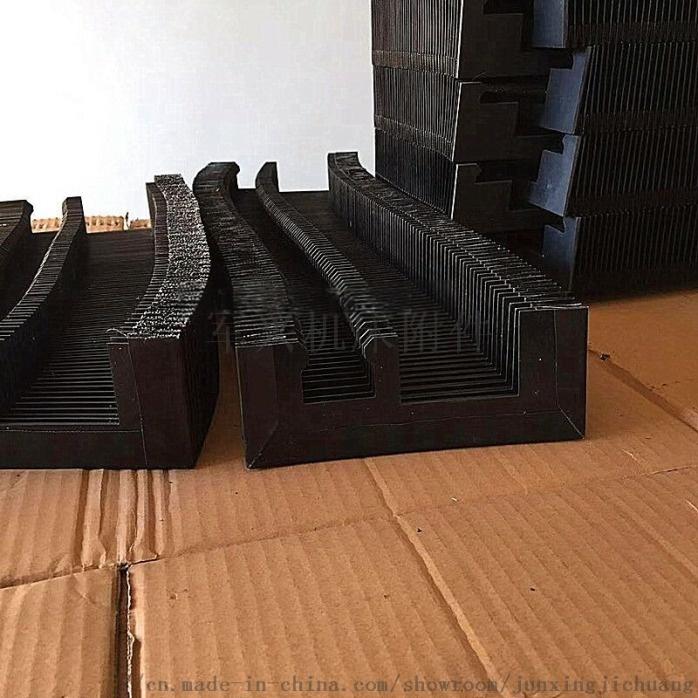 風琴式防護罩導軌防護罩生產廠家70269112
