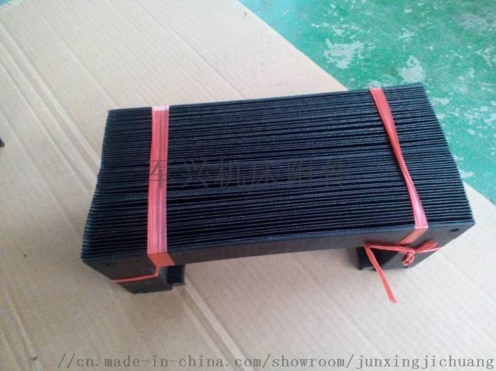 風琴式防護罩導軌防護罩生產廠家70269662
