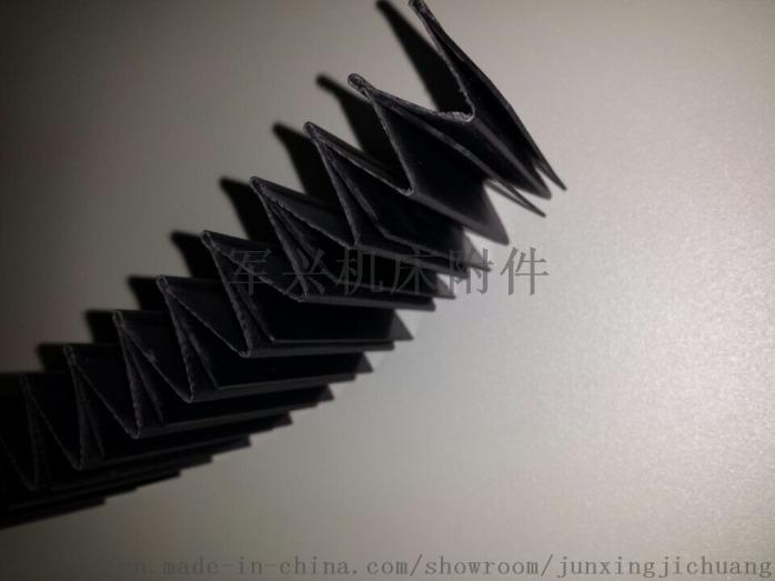 風琴式防護罩導軌防護罩生產廠家70269592
