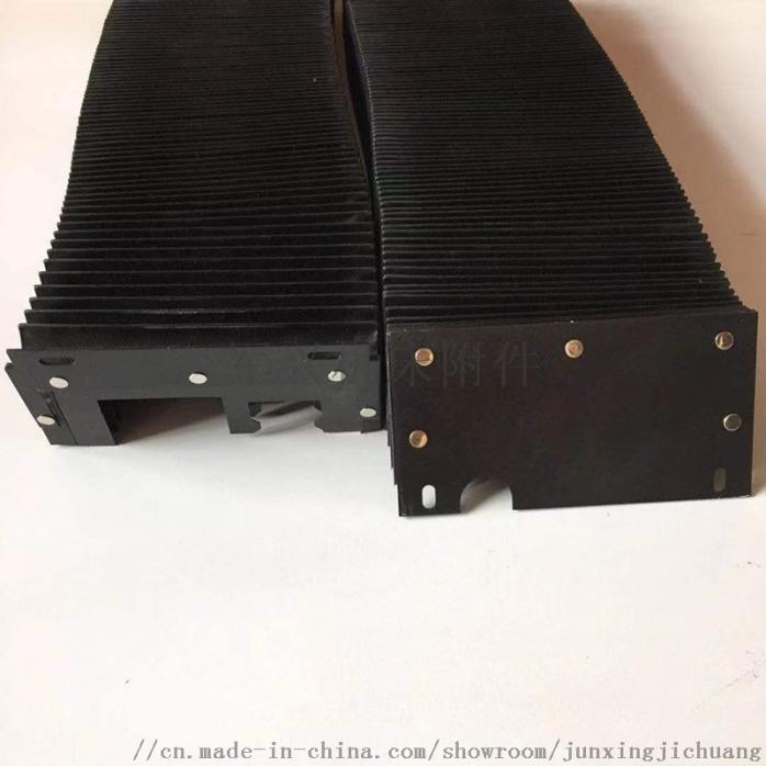 風琴式防護罩導軌防護罩生產廠家778127122