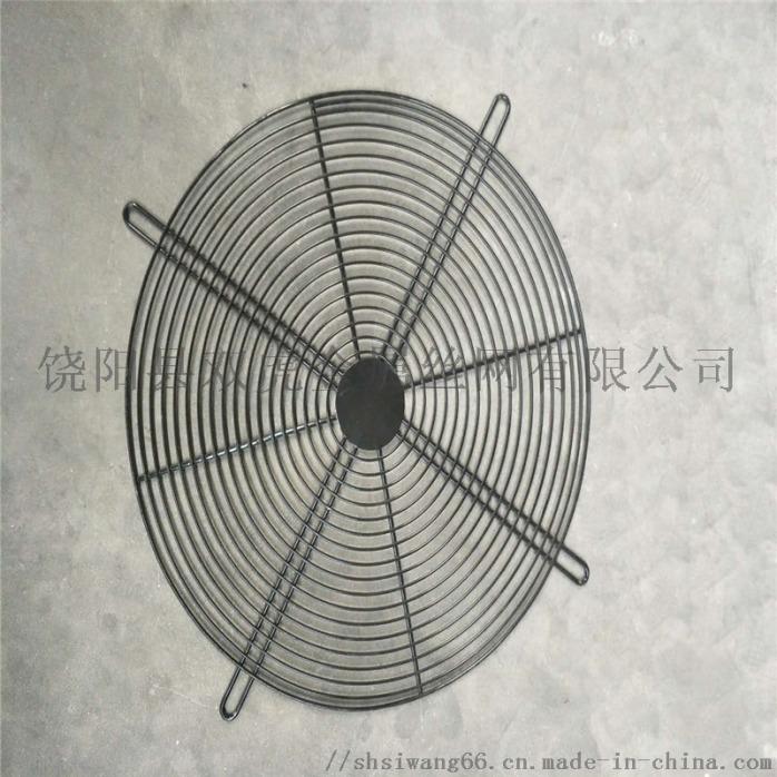 大型风机防护罩 风机保护罩 异型金属网罩65548202