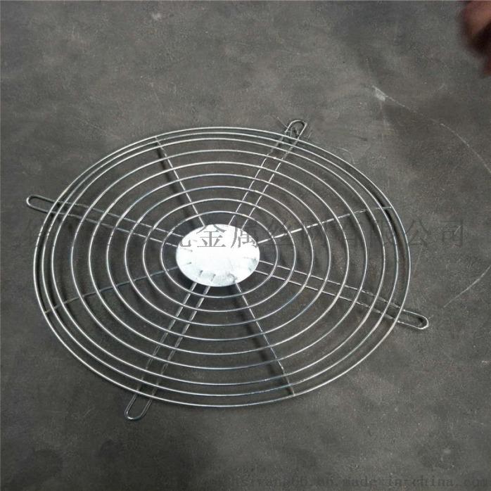 大型风机防护罩 风机保护罩 异型金属网罩65548182