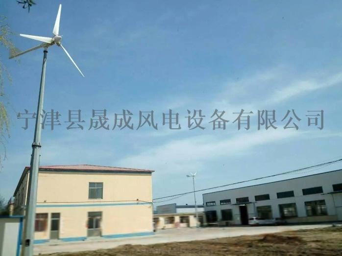 广东2千瓦小型全铜缠绕家用小型风力发电机778814602