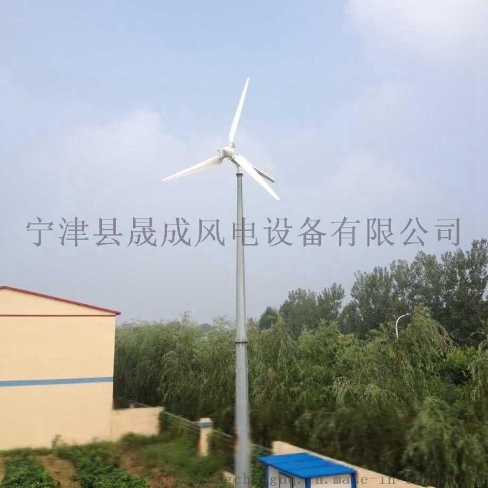 广东2千瓦小型全铜缠绕家用小型风力发电机778814622