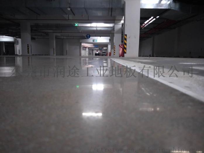 廣州水泥地起灰翻新,廣州金剛砂地面固化拋光70684392