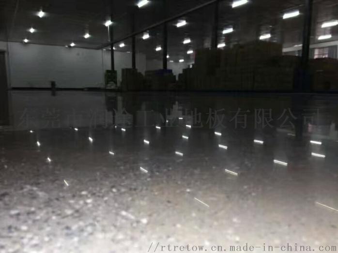 蘿崗水磨石地面固化拋光,蘿崗地下車庫無塵處理778921442