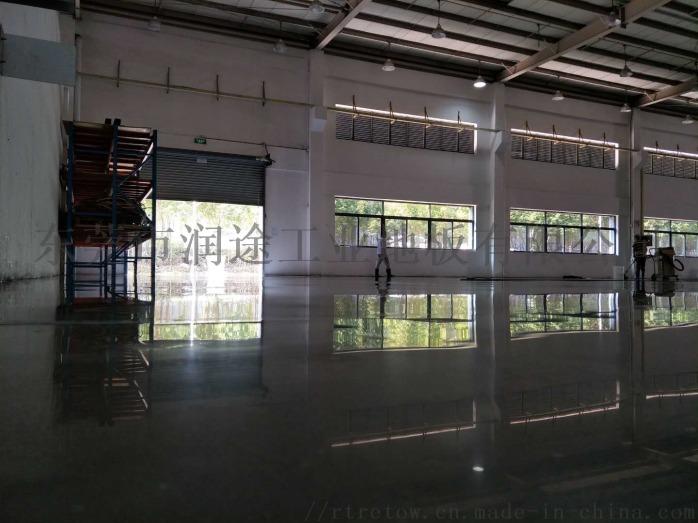 廣州混凝土地面返砂固化,廣州無塵加硬地板70697102