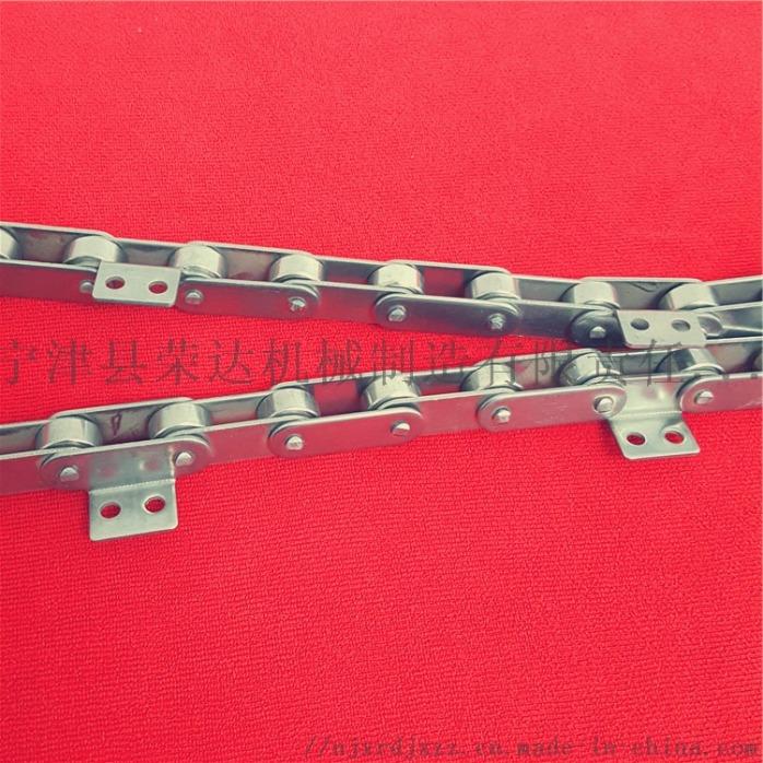 节距31.75mm滚珠直径19.05mm大滚珠输送滚子链5接一个双孔弯板图5_副本.jpg