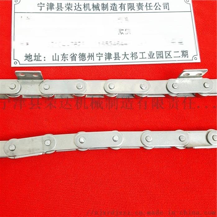 节距31.75mm滚珠直径19.05mm大滚珠输送滚子链5接一个双孔弯板图7.jpg
