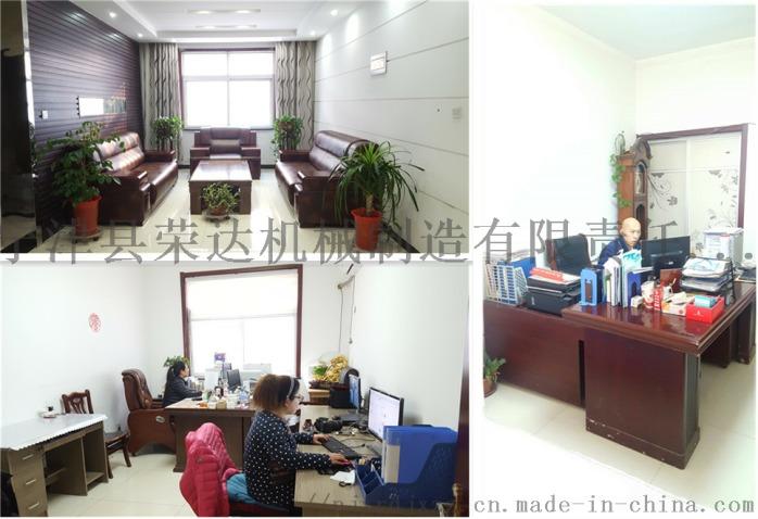 办公室合集.png