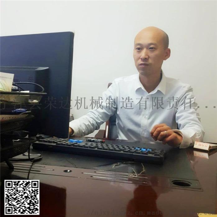 总经理祁书臣.jpg
