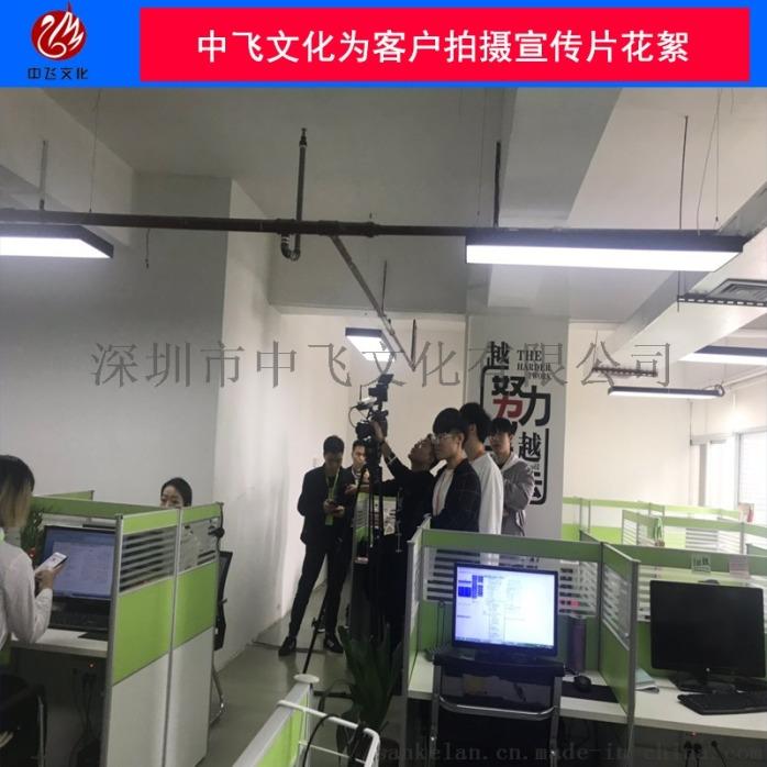 深圳工廠宣傳片拍攝製作779019352