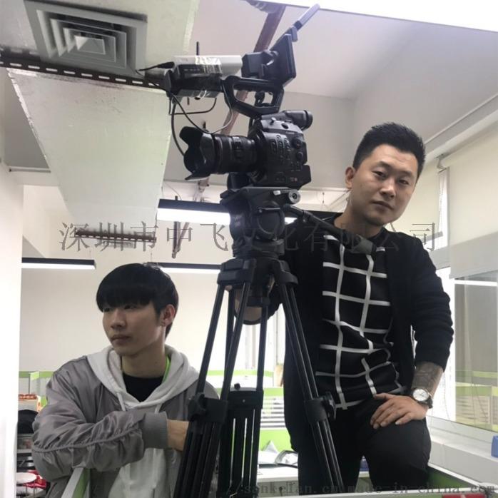 深圳工廠宣傳片拍攝製作779019382