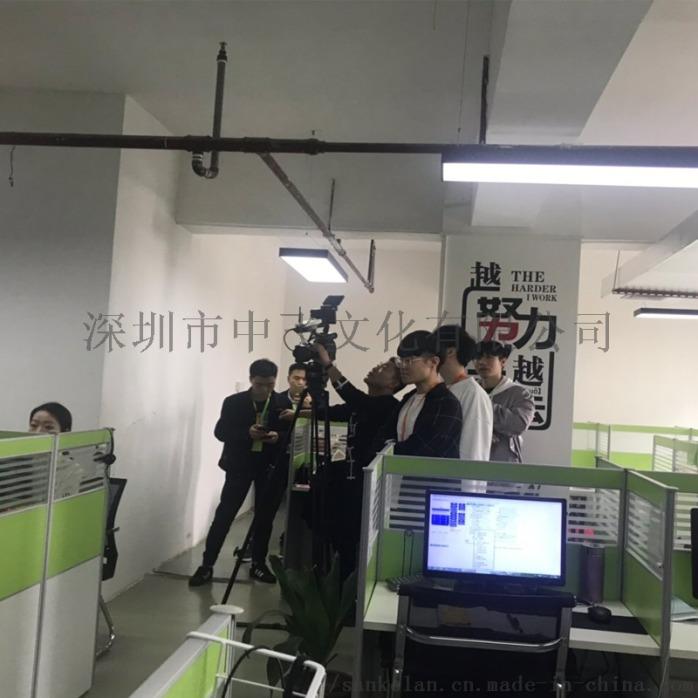 深圳工廠宣傳片拍攝製作779019362