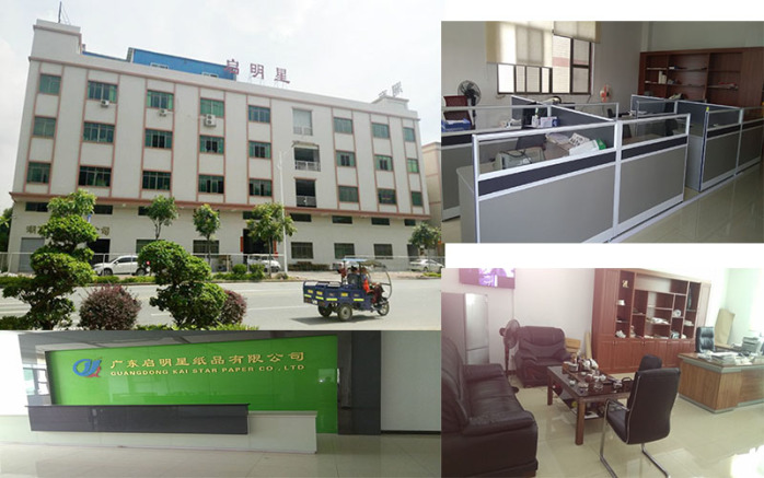 大楼办公室02.jpg