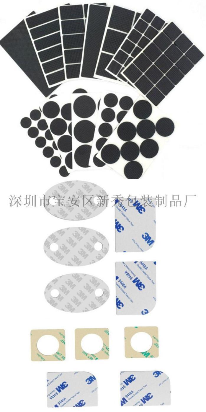 定制模切黑色EVA海绵胶导电双面胶垫泡棉防撞胶条70276562