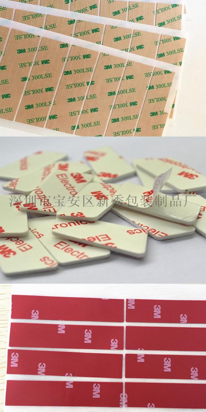 定制模切黑色EVA海绵胶导电双面胶垫泡棉防撞胶条70276692