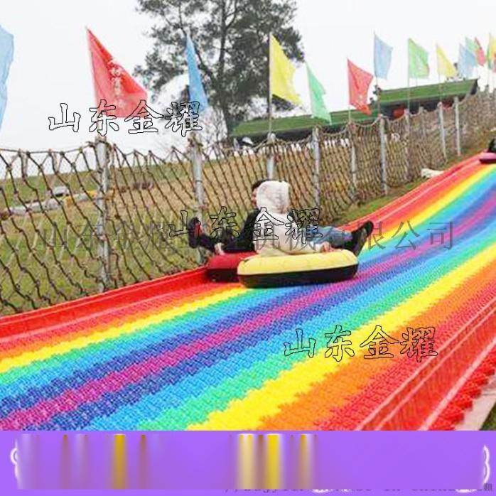 網紅款彩虹滑道 七彩旱雪滑道 彩虹高密度聚乙烯779317282