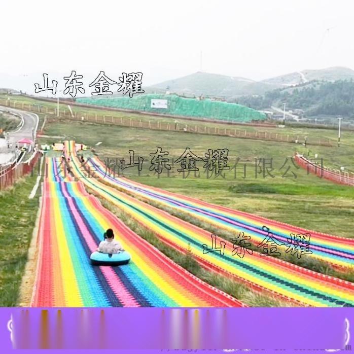 網紅款彩虹滑道 七彩旱雪滑道 彩虹高密度聚乙烯779317252