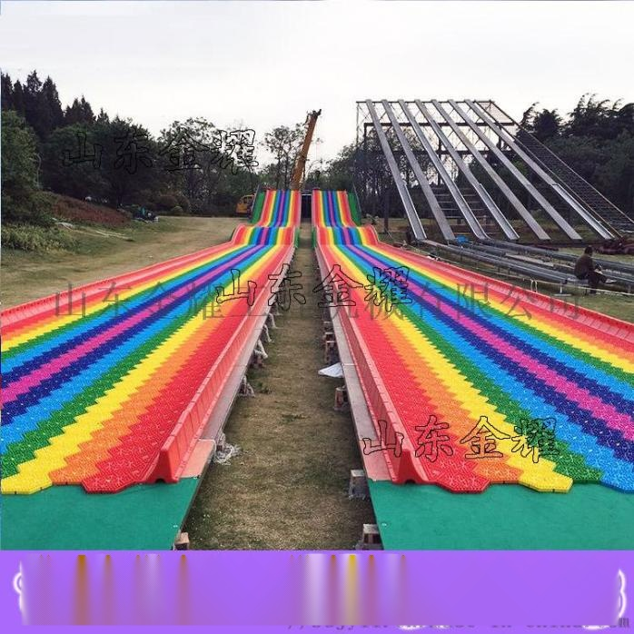 網紅款彩虹滑道 七彩旱雪滑道 彩虹高密度聚乙烯779317262