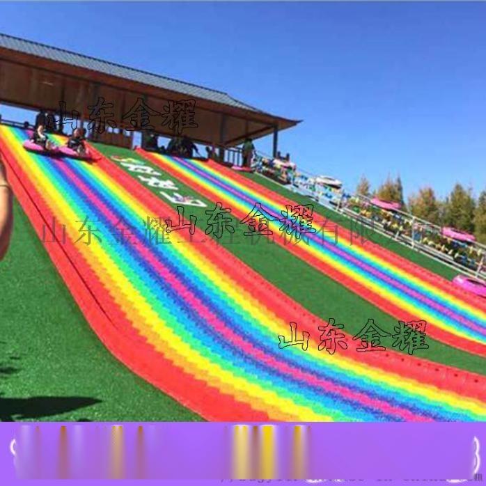 網紅款彩虹滑道 七彩旱雪滑道 彩虹高密度聚乙烯779317242