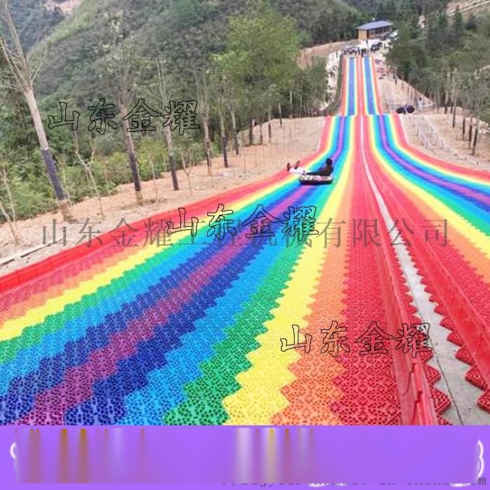 網紅款彩虹滑道 七彩旱雪滑道 彩虹高密度聚乙烯71194022