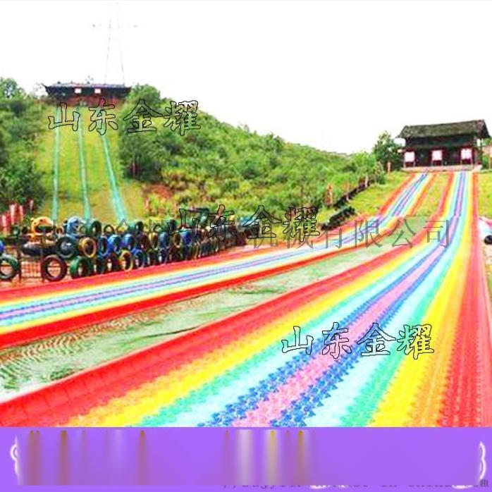 網紅款彩虹滑道 七彩旱雪滑道 彩虹高密度聚乙烯71193992