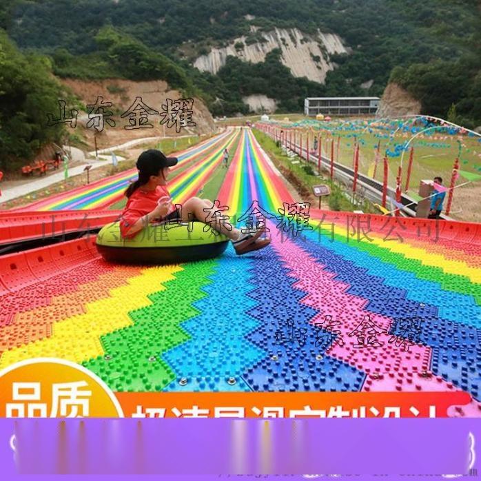 網紅款彩虹滑道 七彩旱雪滑道 彩虹高密度聚乙烯71193982