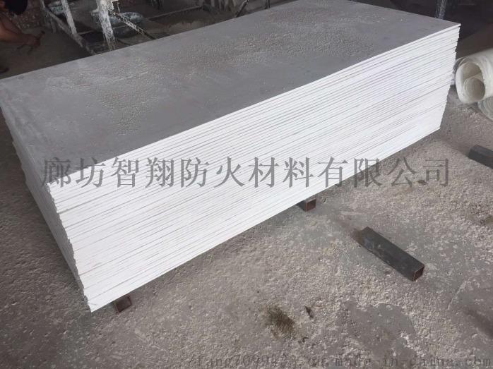 机械强度高耐油防火板 内蒙耐油防火板71225522