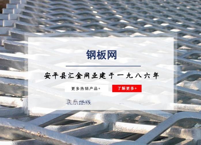 喷塑钢板网 边框钢板网 边框喷塑钢板网69664152
