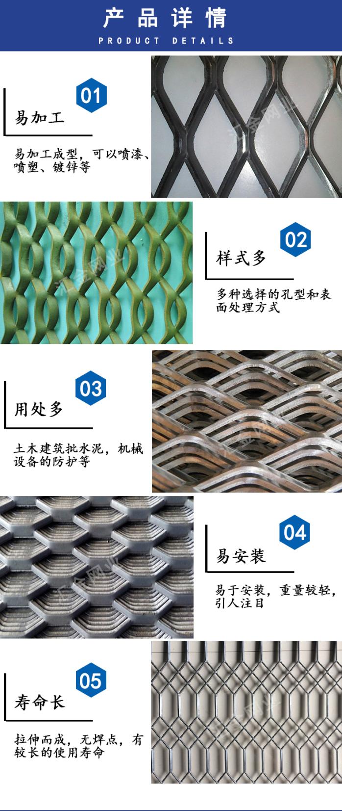 喷塑钢板网 边框钢板网 边框喷塑钢板网69665842
