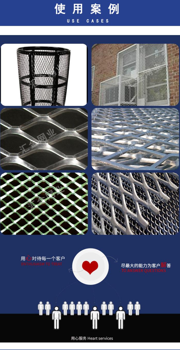 喷塑钢板网 边框钢板网 边框喷塑钢板网69665872