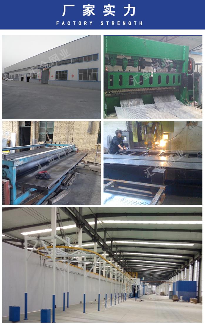 喷塑钢板网 边框钢板网 边框喷塑钢板网69665972