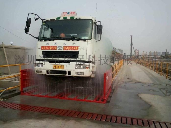 廣州工地洗車機生產廠家71310672