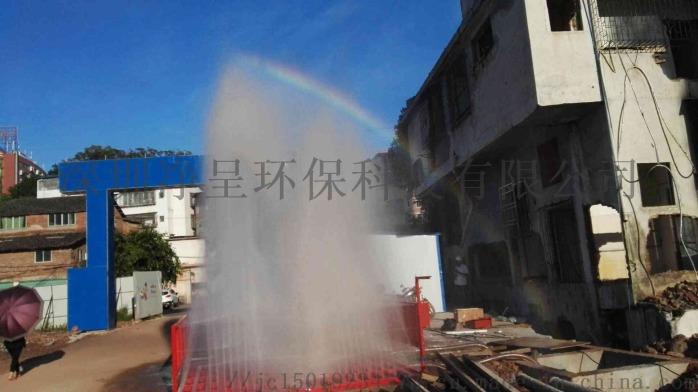 深圳洗輪機 工地洗輪機96336965