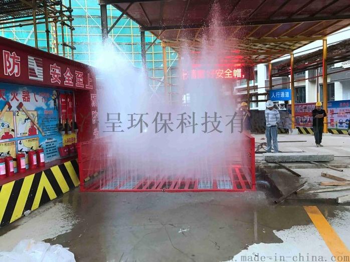 深圳洗輪機 工地洗輪機96336995