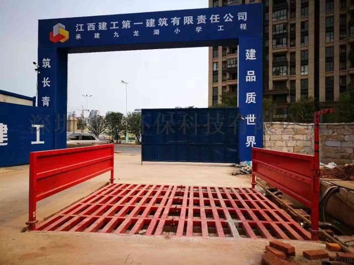 深圳洗輪機 工地洗輪機96337005