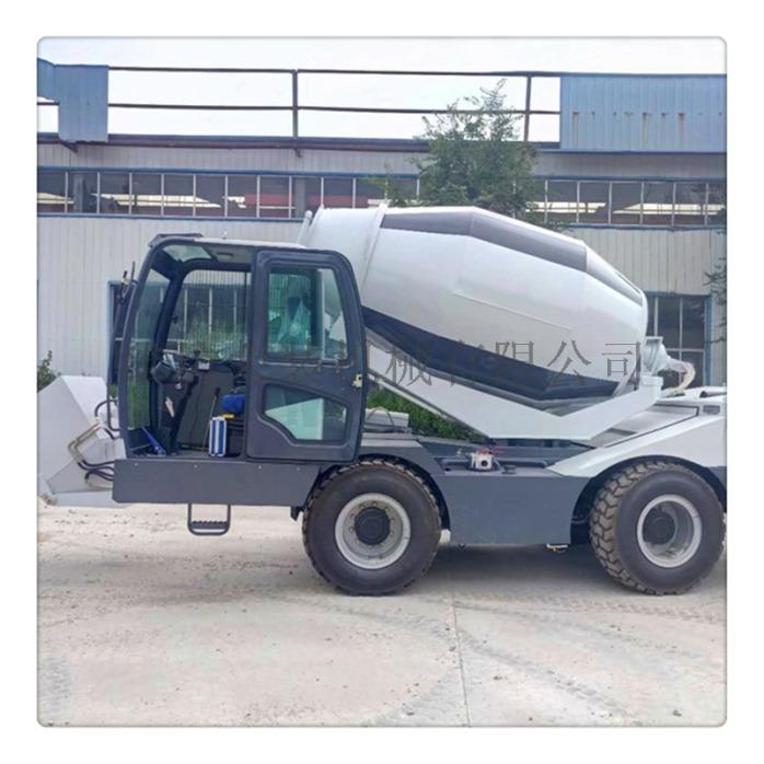 直銷榮裝牌混凝土攪拌車 自鏟自卸自攪拌運輸車71293402