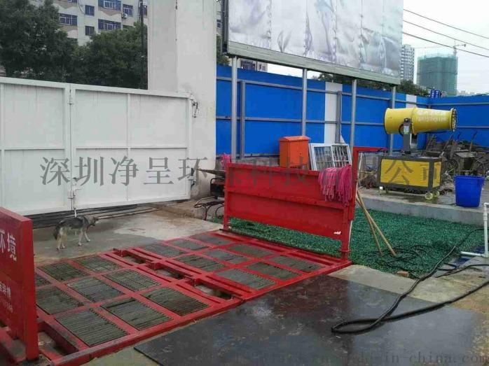廣州工地洗車機生產廠家71310682
